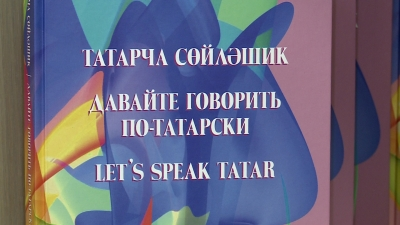 Do you speak Tatar?