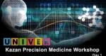 Kazan Precision Medicine Workshop. Day 1 /10.09.2018/